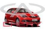 A13-8202020BA-DQ Зеркало заднего вида правое (элект.) A13 ZAZ Chery Forza Форза ЗАЗ (аналог)