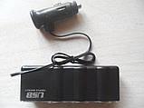 РазветвительТройник 12V 1 USB 0.5 А 0120 Тройник в прикуриватель, Разветвители для прикуривателя, фото 2