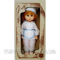 Кукла Милана повар В206