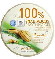 Гель улиточный 3W Clinic Snail 100% Mucus Soothing Gel