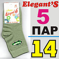 Носки детские  демисезонные Элегант Elegant Украина 14 размер. НДД-08248