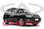 Колпак запасного колеса внутренний T11-6302520 Chery T11 Tiggo (Лицензия)