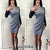 """Женское стильное платье """"Москино""""с кожаными рукавами (2 цвета)"""