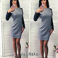 """Женское стильное платье """"Москино""""с кожаными рукавами (2 цвета) , фото 1"""