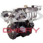Комплект прокладки двигателя в сборе 477-000000 Chery 477 (Лицензия)