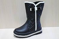 Зимние черные сапоги на девочку тм Tom.m р.28,29