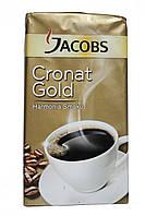 Молотый кофе Jacobs Cronat Gold 500 гр