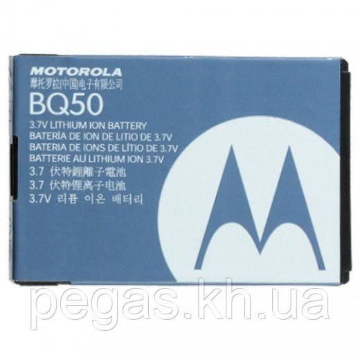 Аккумулятор Motorola BQ50. BQ 50 Оригинал!