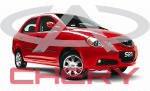 S21-6301010-DY Крышка багажника S21 Chery Jaggi QQ6/Чери Джаги (Оригинал)