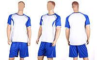 Форма футбольная без номера CO-1604-W (PL, р-р M-XL, белый, шорты синие)