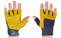 Перчатки атлетические с фиксатором запястья 45 years SERIOUS FITNES BC-4098 (кожа,откр.пальцы,р-р L)