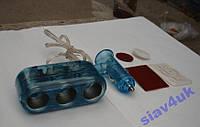 Разветвитель Тройник 12-24V 0517 Тройник в прикуриватель, Разветвители для прикуривателя