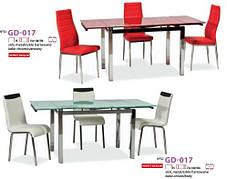 Стол стеклянный раскладной GD-017 красный (Signal ТМ), фото 2