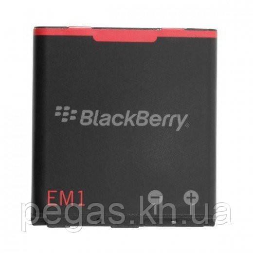 Аккумулятор Blackberry EM 1. 9360. Оригинал!