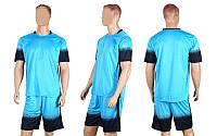 Форма футбольная без номера CO-1607-LB (PL, р-р M-XL, голубой, шорты голубые)