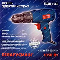 Сетевой шуруповерт Беларусмаш БСШ-1050 (1050 Вт)
