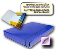 Папка коробка на резинке 40мм А4 PP покрытие