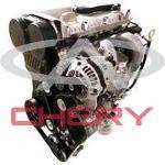 Ремень генератора 1628 A11-3701315DA Chery 484 (Лицензия)