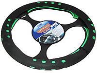 Эластичная оплетка чехол на руль размер S-M (35-39 см) 14022 эластичная зеленая  (авто автомобиля)