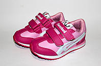 Кроссовки для девочек, спортивная обувь