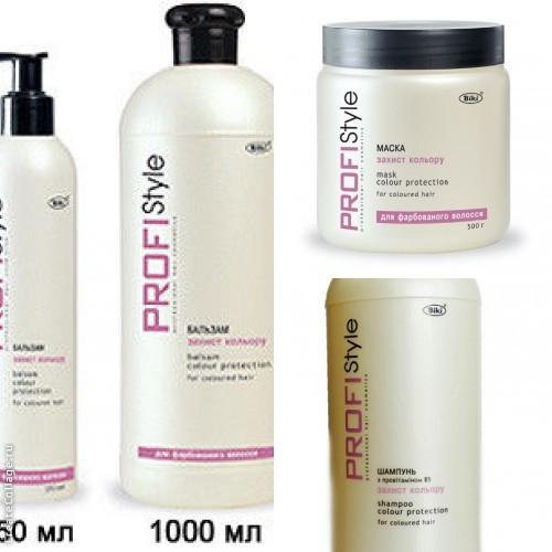 Защита цвета для окрашенных волос Profi Style