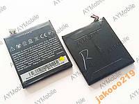 Батарея для телефона HTC S720e One X BJ83100 1800m