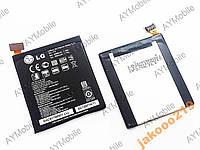 Аккумулятор батарея LG P895 OPTIMUS VU BL-T3 2000m