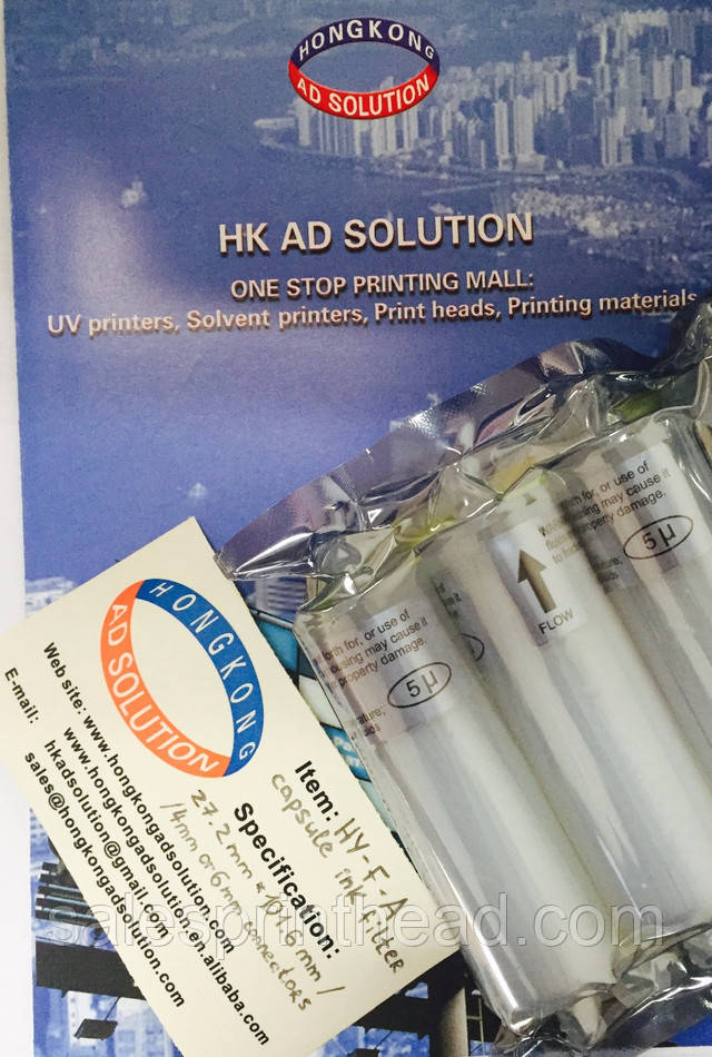 FREE SHIPPING HY-F-A capsule solvent ink filter PALL type 5 microns WHITE color (10 units in 1 lot)