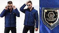 Мужская куртка с логотипом Philipp Plein