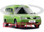 Шаровая опора передней подвески A11-2909060 Chery A18 Karry (Оригинал)