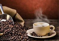 Как сделать вкусный кофе?