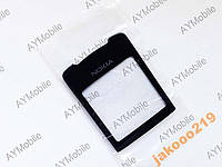 Защитное стекло Nokia 8800 Sirocco black