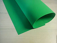 Фоамиран Китай зеленый, 1/1,5 м, 2 мм
