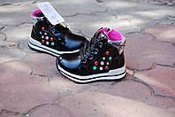 Демисезонные ботинки для девочки  24 р - 15 см