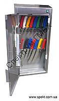 Стерилизатор для ножей (ультрафиолетом) С-15