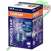 Галогенная лампа Osram H7 24V 70W PX26D OSR64215 TSP Truckstar Pro +100%