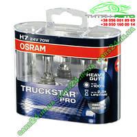 Галогенная лампа Osram H7 24V 70W PX26D OSR64215 TSP-HCB DUO Truckstar Pro +100% к-т 2 шт.