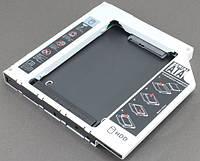 Адаптер подключения HDD 2.5 в отсек привода ноутбука 12.7 мм