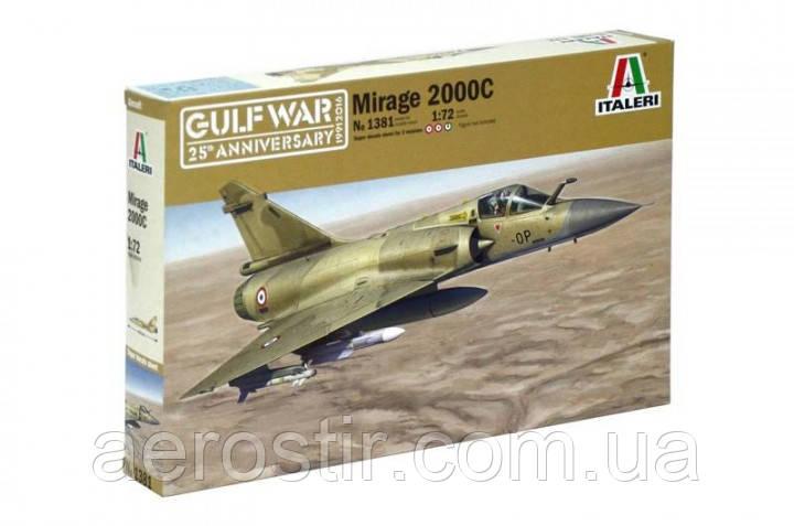 Mirage 2000C 1/72 ITALERI 1381