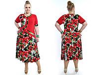 Женское яркое платье больших размеров с цветочным принтом №392  48-62 р