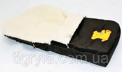 Конверт на овчине в коляску, автокресло или санки