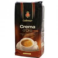 Кофе DALLMAYR Crema d`Oro Intensa 1кг(100% Арабика) Германия