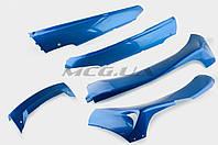 """Пластик  на скутер   VIPER (Zongshen)  F1, F50   нижний пара (лыжи)   (синий)   """"KOMATCU"""""""