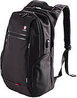 """Рюкзак премиум класса для ноутбука 15,6"""" + USB интерфейс DTBG D9004BL (Black) D9004BL черный"""