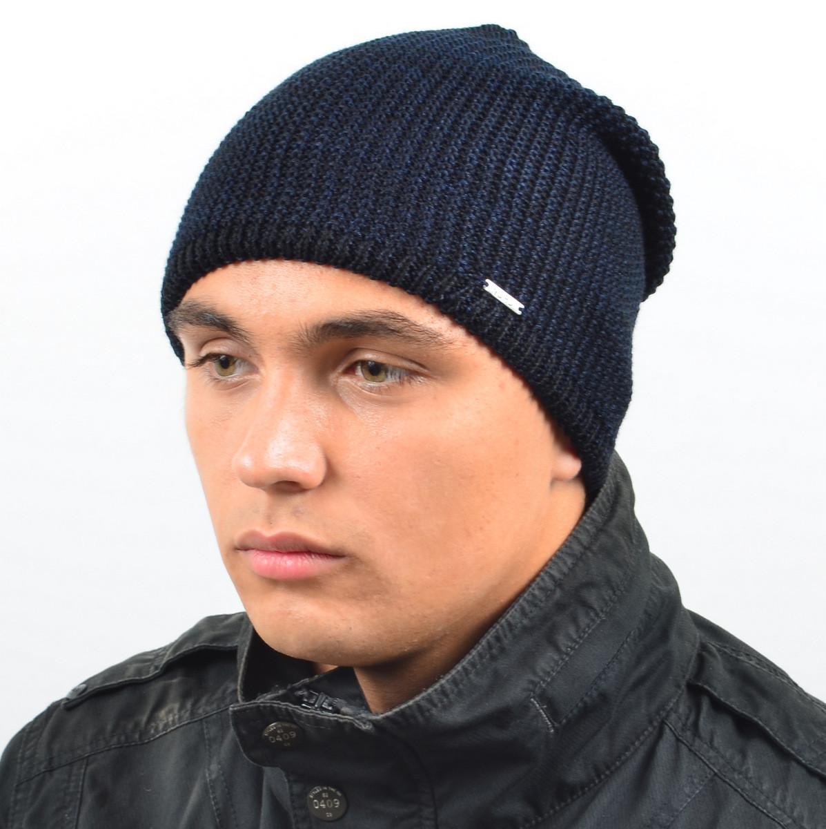 Мужская удлиненная шапка NORD синий+ черный меланж