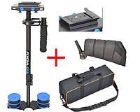 Стедикам Proaim Flycam CF3 Carbon Fiber + arm brace + площадка + заводская сумка