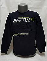 Реглан для мальчиков 110-116-122-128 роста Active