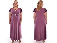 Женское красивое платье в пол больших размеров с оригинальными рюшами на плече №300  48-62 р