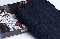 Вязаный плед из шерсти. Теплый, мягкий. Подарочная упаковка. Украинское производство.