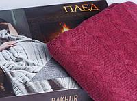 Шерстяной вязаный плед в подарочной упаковке. Теплый, мягкий. Украинского производства